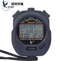 Tenfu electronic stopwatch timer running training student competition professional timer PC3860 sports table