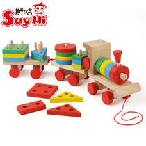 Wooden Queen three blocks drag train toys children early education puzzle shape cognitive pairing disassembly combination