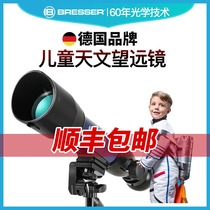 Germany Bresser astronomical telescope childrens special high-definition toys gift professional mobile phone