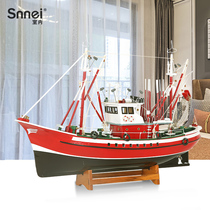 Snnei American style fishing boat model ornaments simulation real wooden sailing model Craft boat 60cm