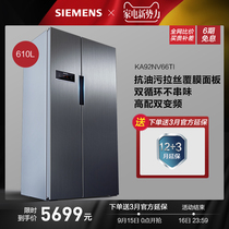 SIEMENS SIEMENS door refrigerator inverter Air-cooled double door home refrigerator KA92NV66TI