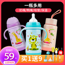 Baby insulation bottle big baby genuine stainless steel insulation cup nipple pipette dual-use bottle with milk pot