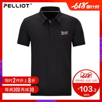 Bursi and polo shirt mens spring and summer lapel fashion casual breathable wild outdoor sports short-sleeved T-shirt