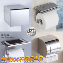Punch-free tissue box thickened stainless steel bathroom toilet roll paper double with waterproof bright paper towel rack.
