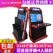 Pandora Moonlight box 3D large 4 double rocker fighting machine Tekken 6 arcade home slot machine