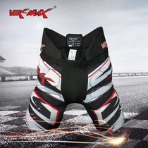 New Weimar genuine roller skating pants land hockey pants (enhanced version) children and adolescents adult