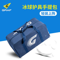 Swiss GRAF childrens ice hockey protective pack hockey kit hand-held ice hockey protective bag