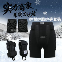 Adult children skating skating snow pants pants single double board ski armor shatter-resistant pants knee-length suit thickened wear