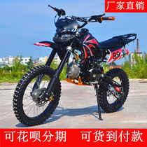 New 125cc Apollo off-road vehicle Kawasaki off-road motorcycle mountain bike double row High race two wheel Beach car