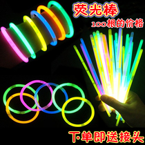 100 concert fluorescent rod joint night light rod creative glowing bracelet event festival atmosphere props.
