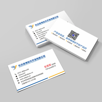 Aoqi color copper paper 300g printed business card printing custom-made printing custom-made Company free design