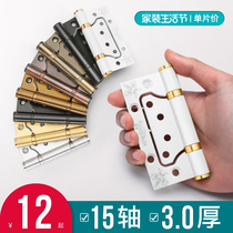 Stainless steel free slotted 4-inch mother hinge white black wooden door leaflet letter door hinge mute