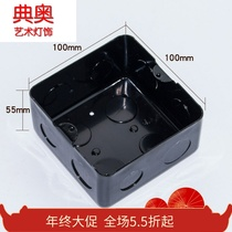 Pop-up cassette base box 10 ground bottom box 10cm insert bottom floor ground * ground cuttings manufacturers Universal insert