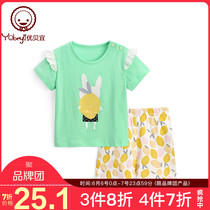 Youbei girls short-sleeved home service in the childrens pajamas set childrens cotton air conditioning baby summer thin