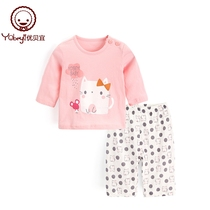 Youbei girls home service summer childrens clothing seven sleeves set baby cotton two-piece thin summer