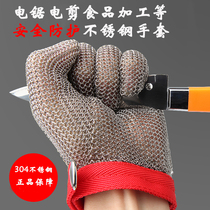 Wire gloves anti-cut gloves anti-cut hand cutting knife cutting chain metal stainless steel ring iron gloves thickening wear