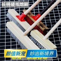 Toilet brush old hotel bathroom brush bathroom tile brush long handle wood rod bristle brush cement ground