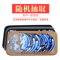 Car supplies car CD package disc package disc storage package CD package DVD disc package sun visor card disc package