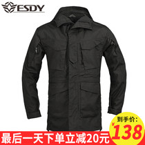 Consul charge clothes autumn man big code M65 Special Forces Tactical coat windproof waterproof in long military fan windbreaker