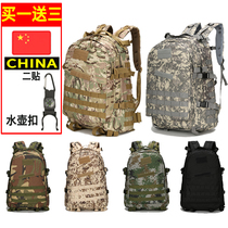 Special forces outdoor climbing bag travel camping hiking camouflage tactical backpack 3D shoulder riding bag army fan supplies