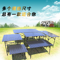 Aluminum folding table camping barbecue table and chair beach outdoor portable table picnic table tea table stall exhibition table