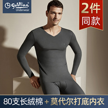 Jin Li to autumn men's underwear thin section thermal underwear men's autumn and winter single shirt modal cotton sweater men's tide