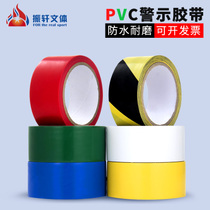 Sports floor Tape Site warning Tape venue adhesive tape warning with PVC tape