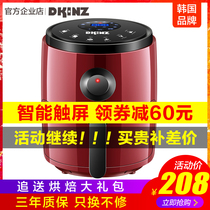 South Korea DKINZ air fryer multi-function oil-free fryer home french fries Machine LCD SMART new special