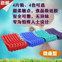 Refers to the pressure plate Stone Road silicone foot foot massage pad health foot Run Run male large finger plate