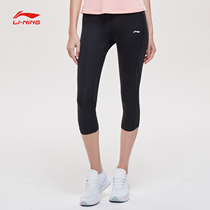 Li Ning fitness pants ladies training series 2019 new pants summer tight weave pants pants