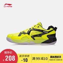 Li Ning badminton shoes mens shoes New wear-resistant non-slip mens low to help fall sports shoes