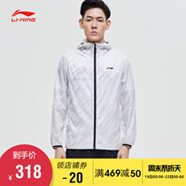 Li Ning windbreaker mens 2019 new training Series Summer thin section hooded fashion casual sportswear