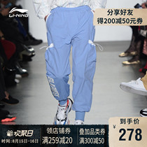 Li Ning COUNTERFLOW goes back to New York Fashion Week catwalk for changing sky-vision mens sports pants