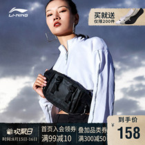 Li Ning COUNTERFLOW source series waist bag men and women with sports fashion reflective sports bag ABDP354