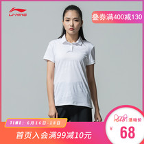 Li Ning short-sleeved POLO shirt ladies new training casual womens shirt sportswear APLN146