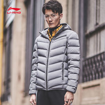 Li Ning short paragraph Down Jacket Men new red hooded warm winter casual white duck down sportswear aymn1