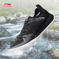 Li Ning Suxi shoes mens shoes new lingbo lightweight wear-resistant non-slip outdoor spring and autumn sports shoes AHLM001