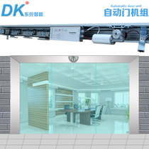 Add heavy-duty induction door unit automatic glass induction door unit electric induction door hospital automatic door sensing door.