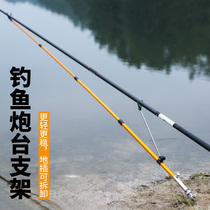 Camping aluminum alloy inserted battery holder fishing box fishing chair hand rod fishing rod holder new fishing bracket