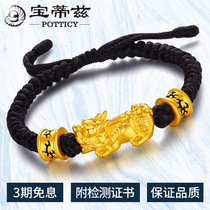 Baotiz gold bracelet male mythical wild animal bracelet male transfer beads Guardian beads jewelry couples braided rope gift