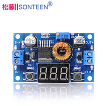 5A High Power 75W DC-DC adjustable step-down power supply module with voltmeter display far ultra LM2596