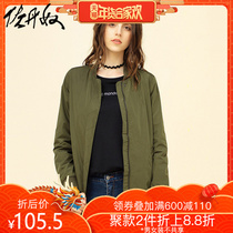 Giordano windbreaker female long section stand collar baseball clothing women windbreaker ladies self-cultivation windbreaker coat 05377674