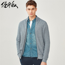 Giordano knit cardigan mens combed cotton sweater coat mens half-high collar sweater 01058619