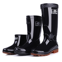 Double money Rain Boots mens short tube rain shoes in the tube rain boots high tube non-slip water shoes water boots black labor insurance shoes