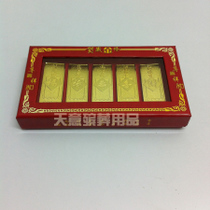 Gold bar gift box funeral supplies with the funeral goods sacrifice Memorial decoration urn shroud wholesale
