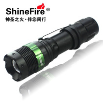 ShineFire LED flashlight super bright outdoor household rechargeable long-range Focus Attack head