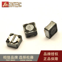 Pine Vine) SMD shielded power inductor 7*7*4 100UH 101(10 PCs)