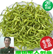 Henan fengqiu high quality Honeysuckle special 100 grams double flower two flowers soldier quality trustworthy