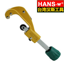 Hans tool pipe cutter metal pipe cutter copper pipe cutter iron pipe cutter G-type cutter
