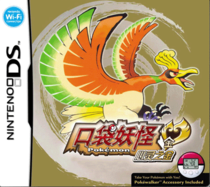 NDSL NDSiLL XL 3DS NDS game Pokemon Gold Heart of gold Chinese version